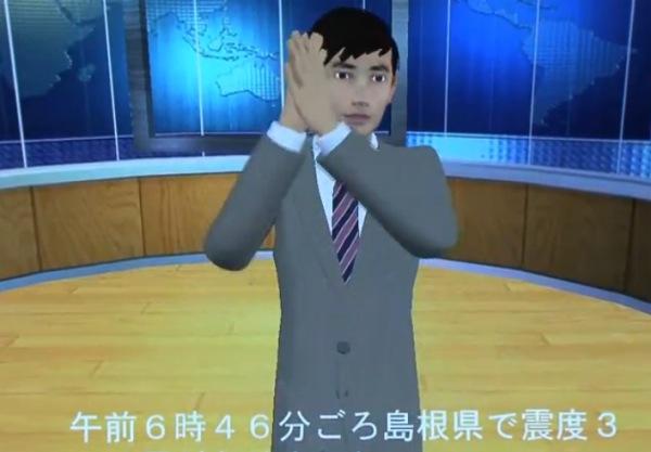 nhk-sign-language