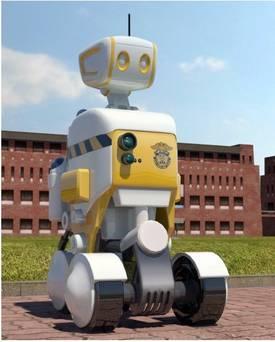 Kyonggi_robot_surveillance