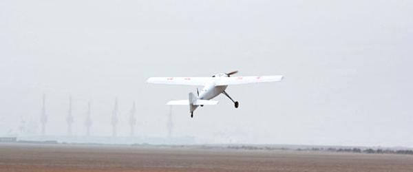 UAV chinois
