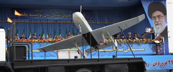 Nouveau modèle de drone iranien